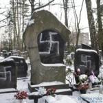 וונדליזם בריגה (הפורום למאבק באנטישמיות(