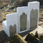 קברו של רבי אברהם חיות