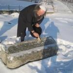 הרב ישראל מאיר גבאי בשכתוב האותיות
