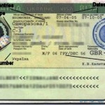 אישורי הויזה: מתוך האתר kievukraine.info
