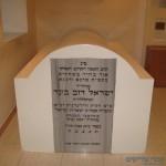 מצבת בעל השארית ישראל מווילדניק