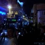 הפגנות בבירה - צילום: bhol