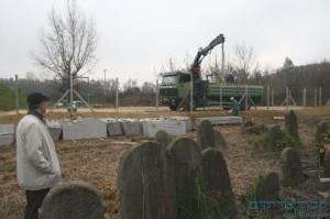 גדרות וחמרי בניה לציקון הגדר ובית העלמין
